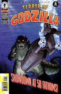 Godzilla manga