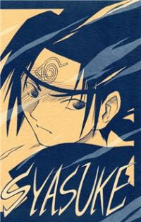Naruto Dj - Syasuke