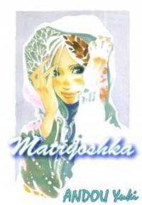 Matryoshka