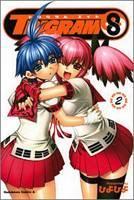 Trigram 8 manga