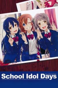 Love Live! dj: School Idol Days