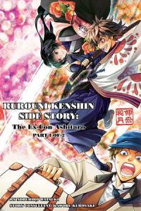 Rurouni Kenshin Side Story: The Ex-Con Ashitaro