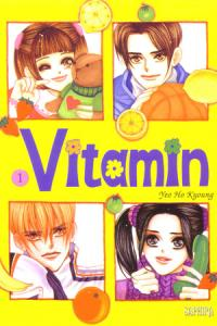 Vitamin (Ho Kyoung Yeo)