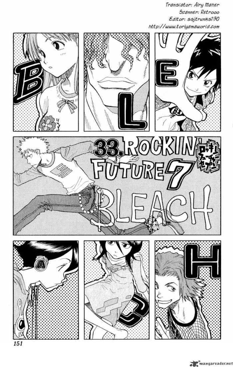 Bleach 033