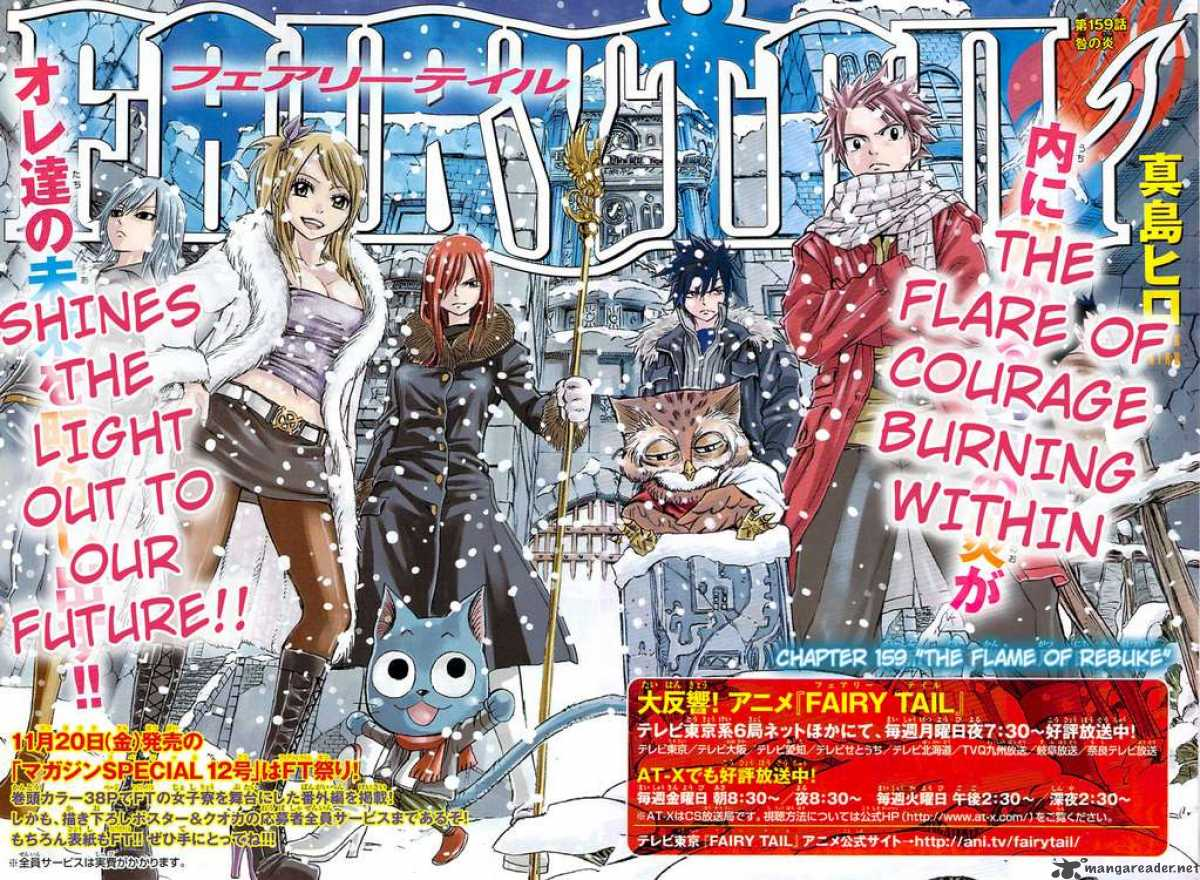 Fairy Tail - Chapter 159